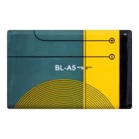 Bateria Bl-A5 ParaControl De Asistencia Anviz EP300/EP300-ID
